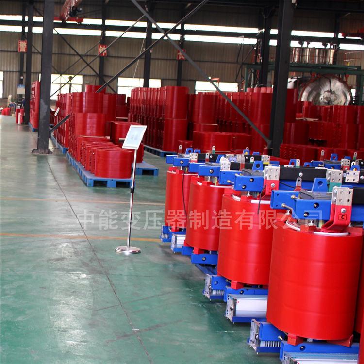 茂名干式变压器企业厂家 中能变压器制造有限公司