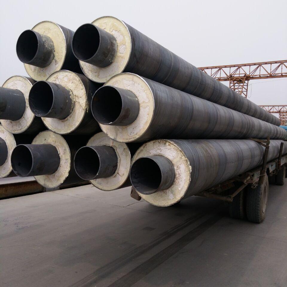乌兰察布直埋蒸汽保温钢管批发零售
