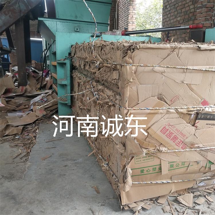 广东茂名废纸打包机 100t