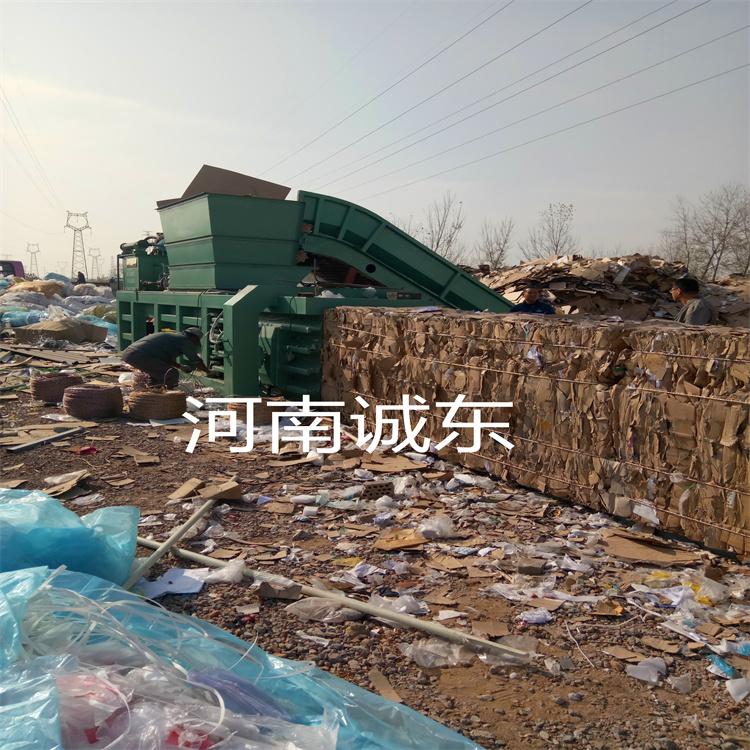 广东茂名废纸打包机多少钱一台