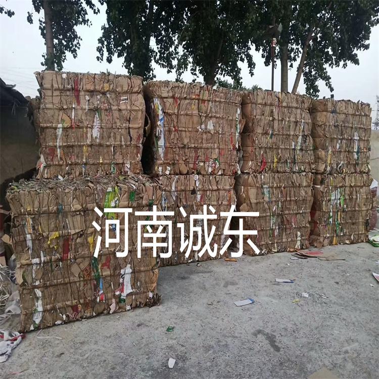 河北邯郸购买液压式打包机