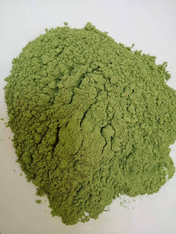 海西菠菜粉