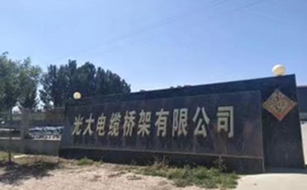 德宏一体成型电缆桥架生产直销厂家