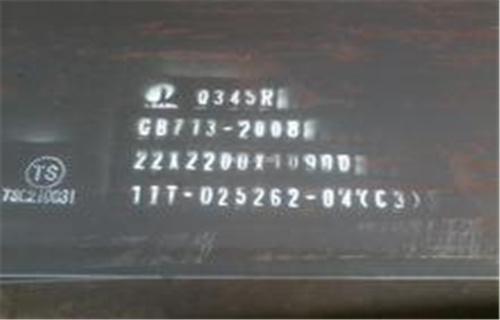 石家庄Q345NH耐候钢管经销商