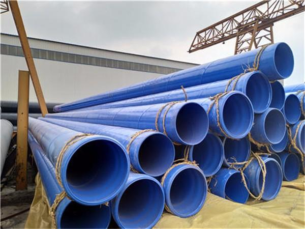 山西环氧树脂粉末涂塑钢管择优推荐