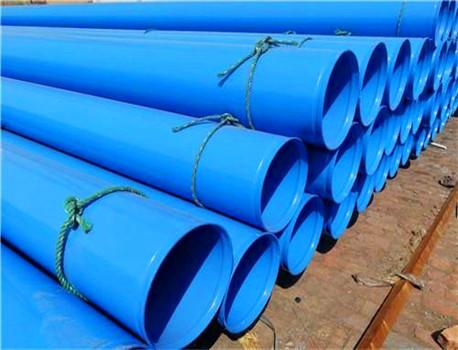 邯郸给水内外涂塑复合钢管质量保证