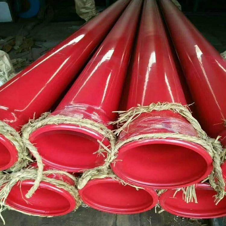 乌兰察布大口径涂塑复合钢管全国走货