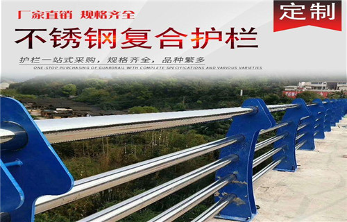 江苏桥梁护栏立柱厂家