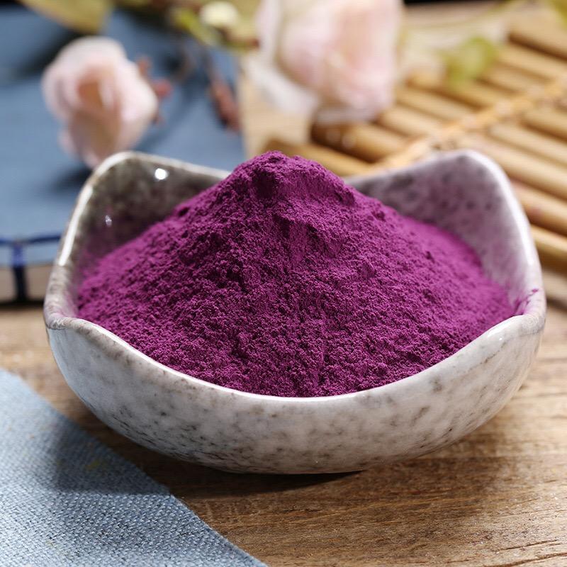 江苏熟化紫薯粉做儿童蝴蝶面小零食