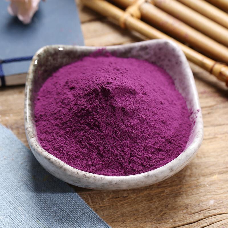 铜川紫薯粉全粉做预拌粉